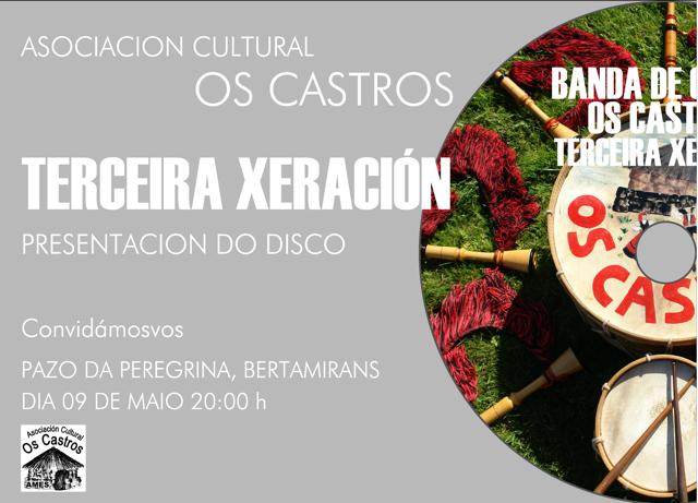cartel-disco-tamano-medio.jpg