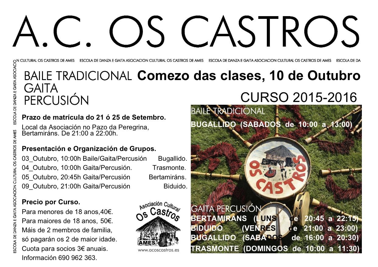 Cartel curso 2015-2016 color