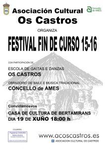 CARTEL_festival_2016